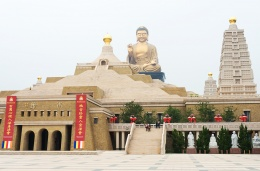 Foguangshan Buddha Memorial Centre