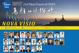Taiwan - 2017 2nd Takao Forum of OMFS