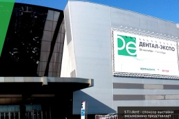 44th Moscow International Dental Forum & Exhibition DENTAL-EXPO 2018