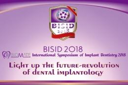 Biomate IAI International Symposium & Implant Denstistry 2018