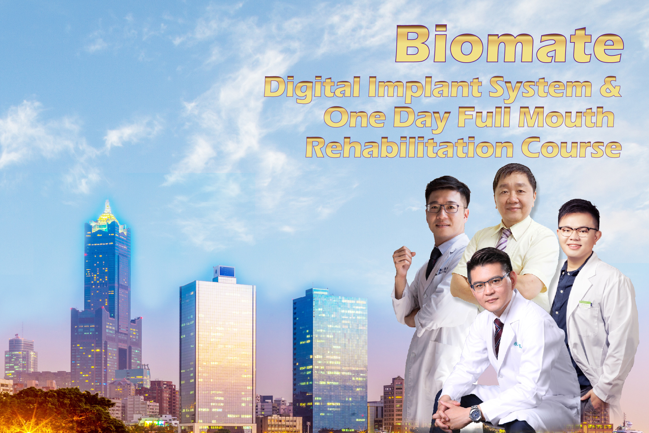 Digital implant system & one day full mouth rehabilitation surgery training course
