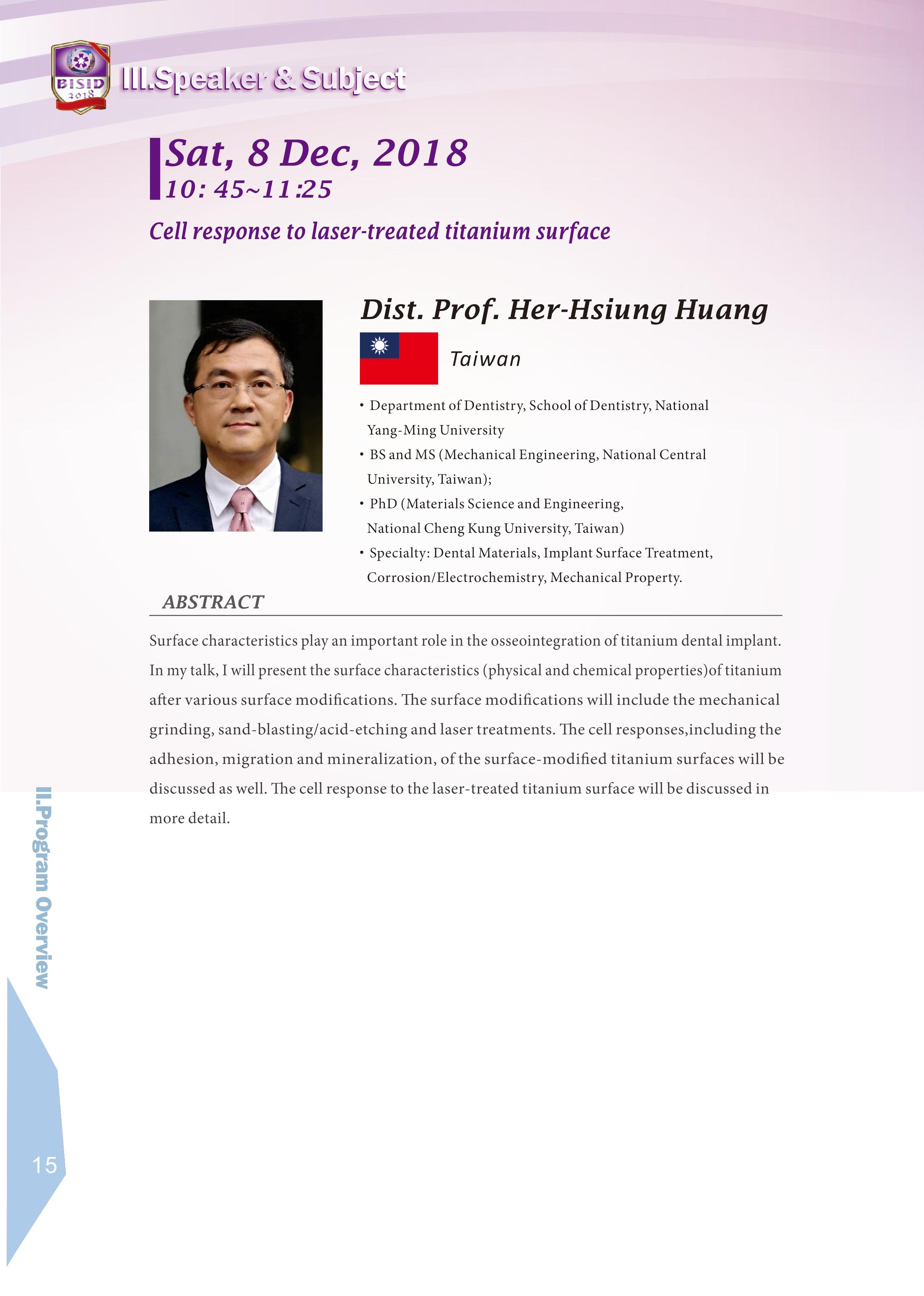 Biomate Internation Symposium of Implant Dentistry-Dist.Prof.Her-Hsiung Huang